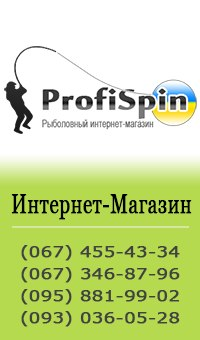 ProfiSpin