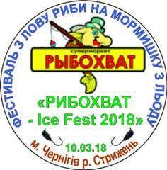 mormyshka_2018_stryzhen_rybokhvat_na_nakleiku_240